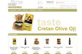 Creta Natural Products