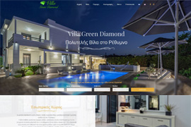 Villa Green Diamond